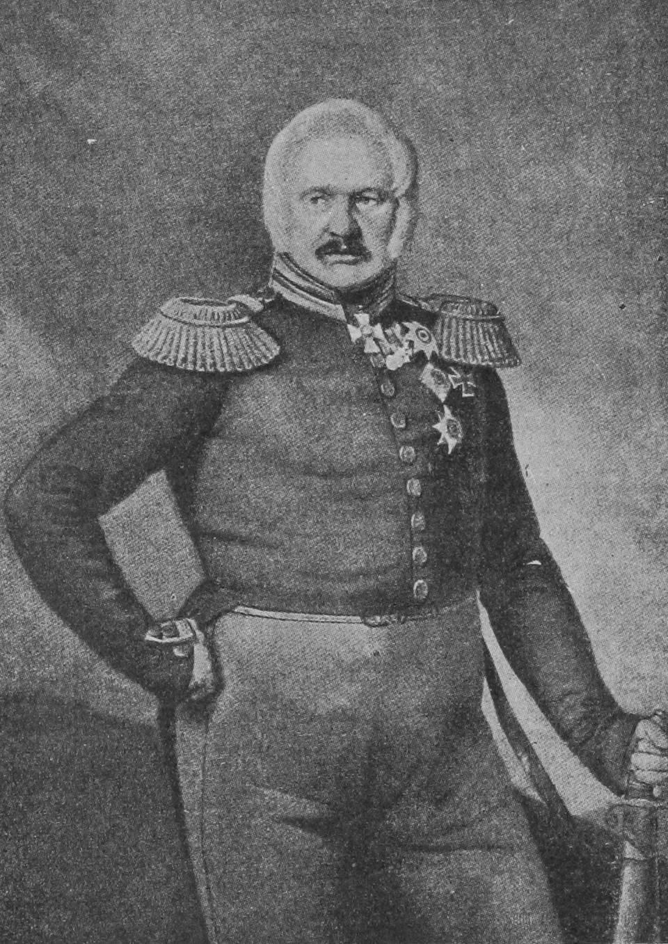 генерал ермолов фото расположенный центральной
